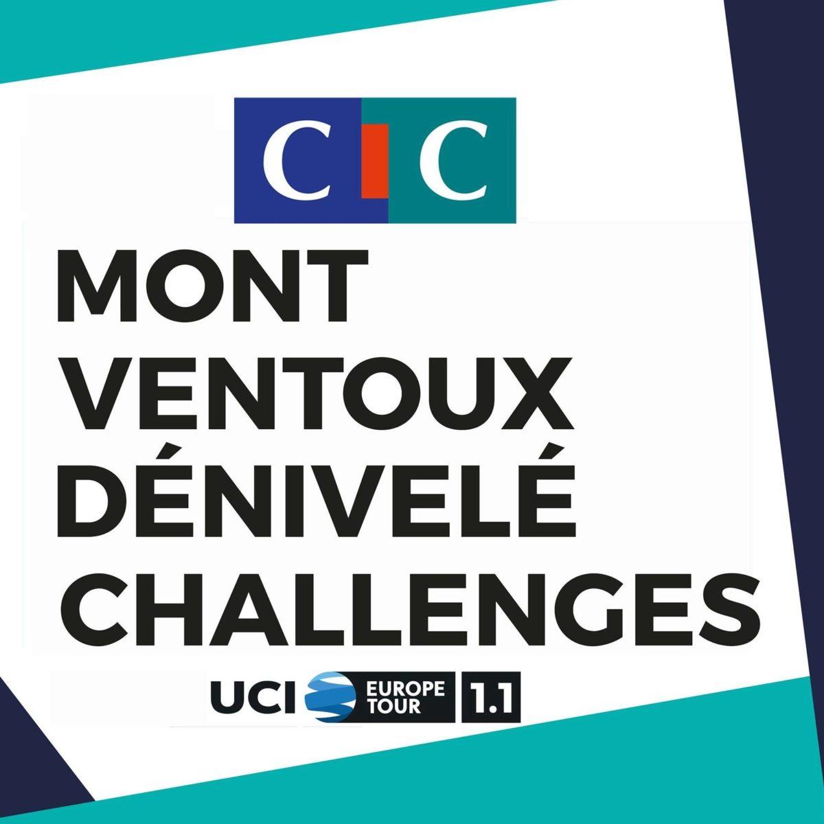 モンヴァントゥ・デニヴレ・チャレンジ2020