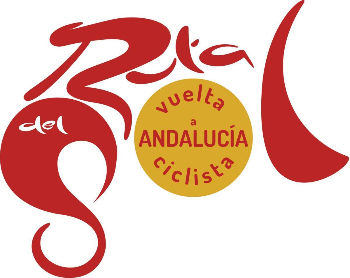 ブエルタ・ア・アンダルシア2021 第5ステージ